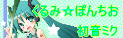 banner.png